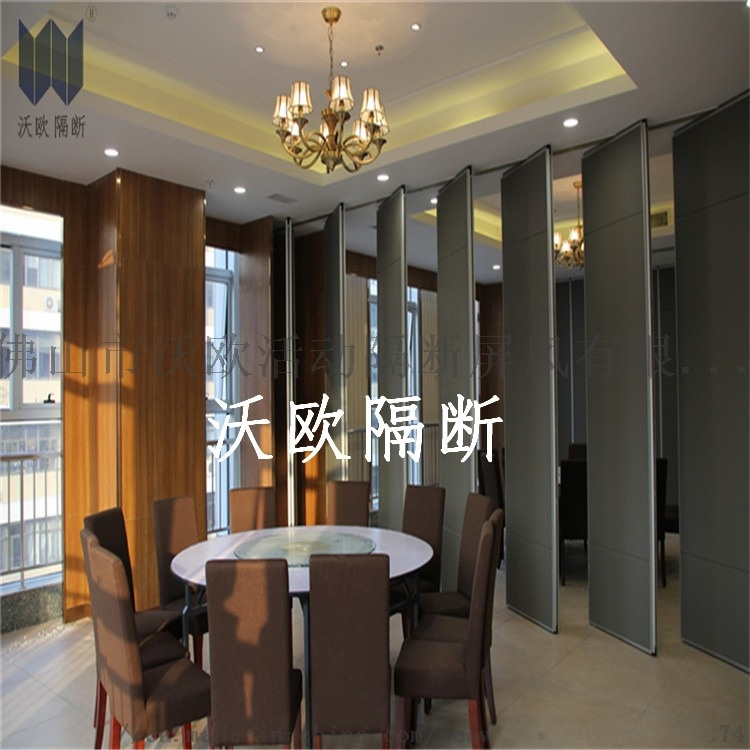 65acoustic Aluminium movable partition wall for restaurant.jpg
