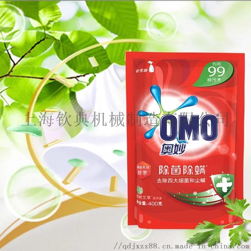 辣椒酱酱料灌装包装机 火锅酱给袋式包装机868508485