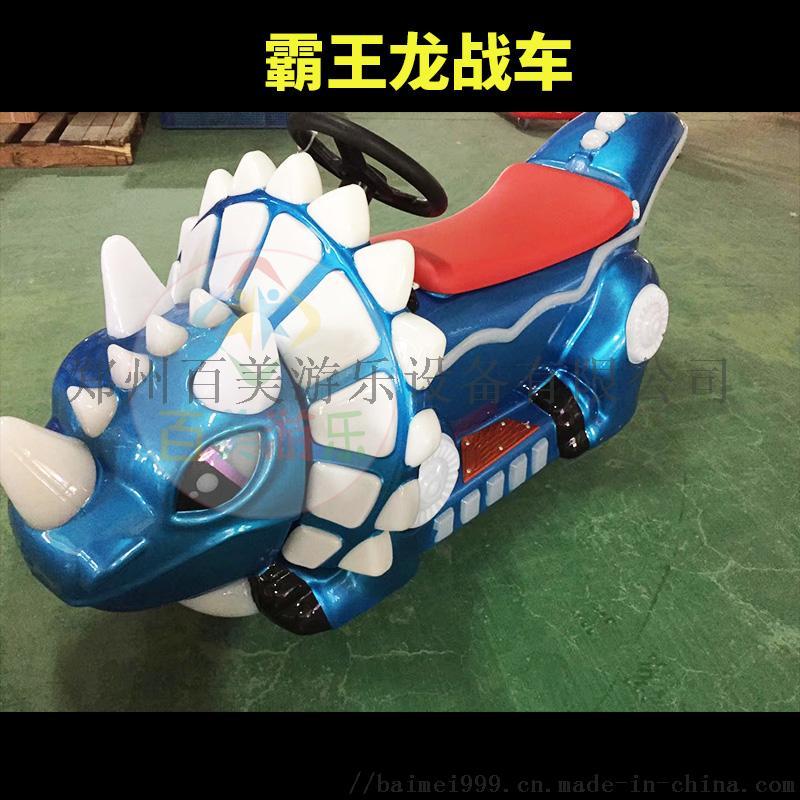 霸王龙战车蓝色0.jpg