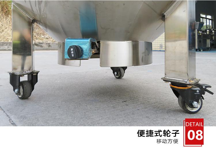 南洋夹层锅-燃气煤气便捷移动式_13.jpg
