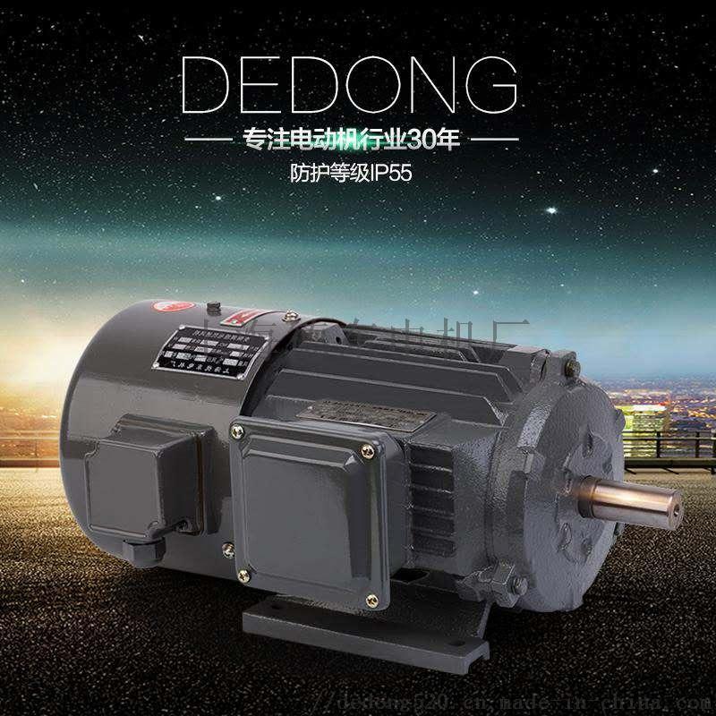 德東YE2-200L1-2   30KW822008595