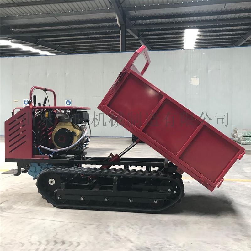 1.2噸履帶式運輸車 (35).jpg