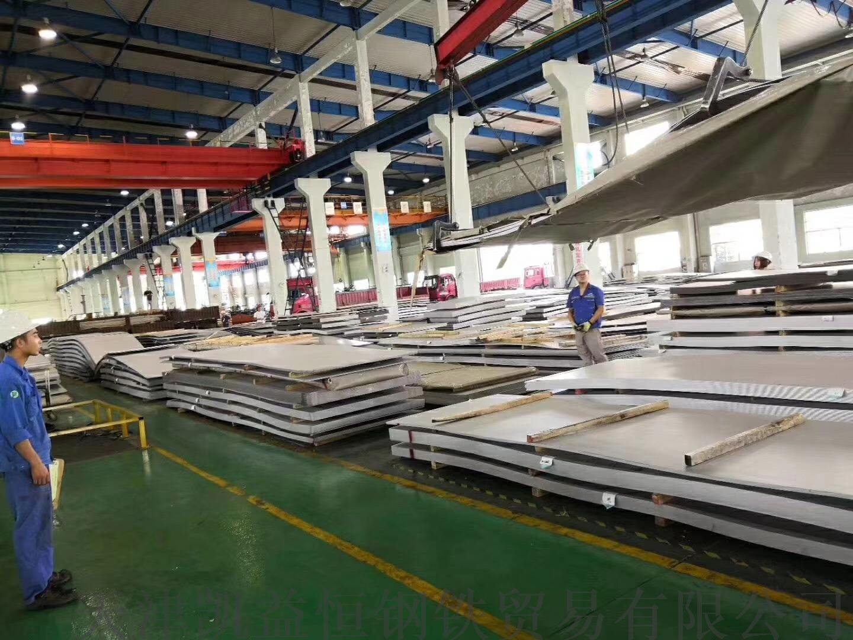 321不锈钢卷板报价 S32168不锈钢卷板分条834720865