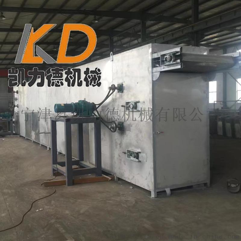 出售网带烘干机污泥颗粒烘干机 烘干设备96852782