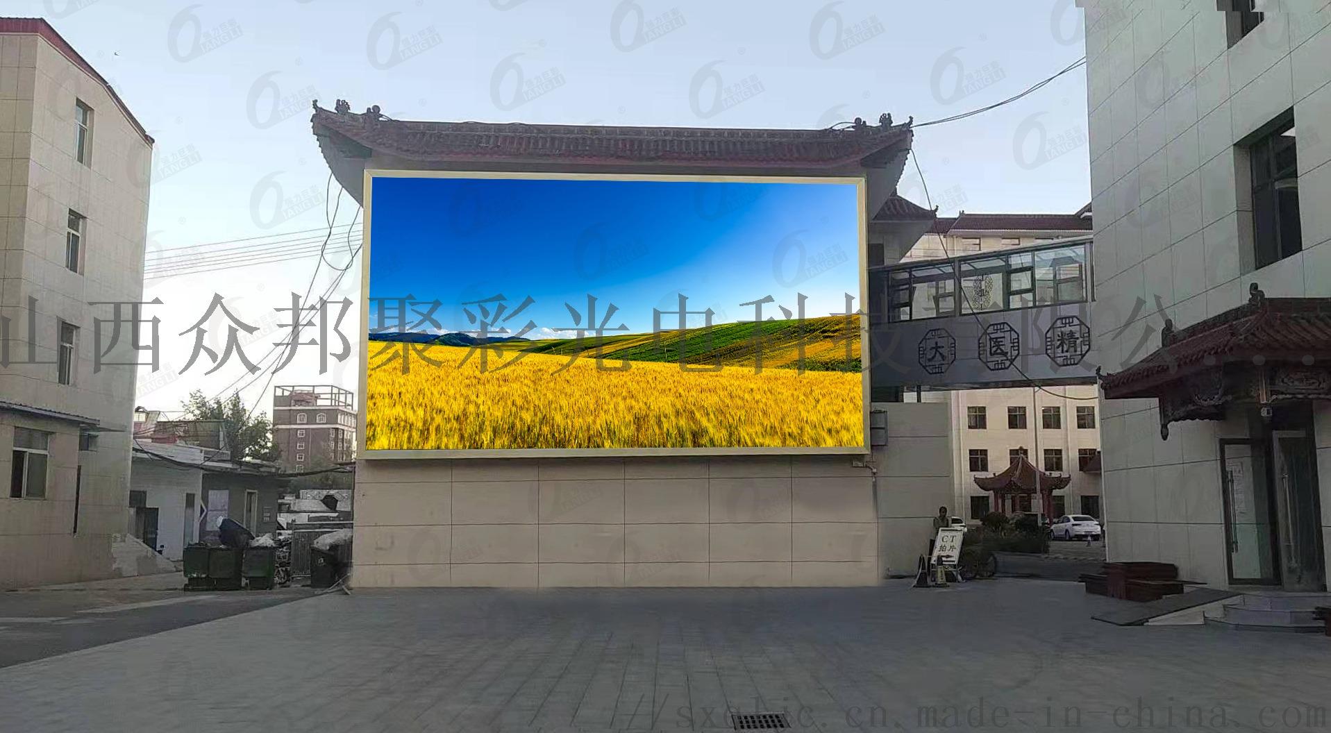 LED顯示屏山西強力巨彩LED電子顯示屏戶外表貼Q5921208115