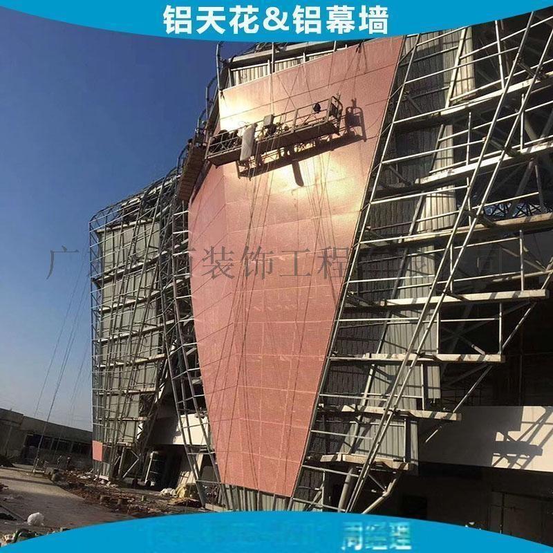 佛山外墙造型铝单板厂家 定制造型氟碳铝单板101553945