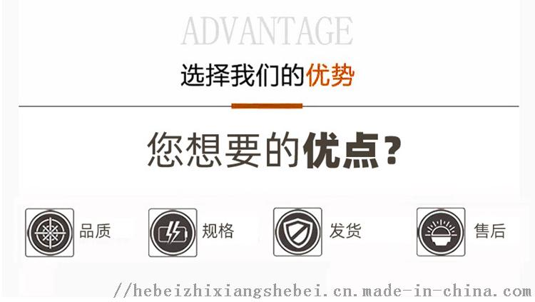 选择我们的  优势_副本.jpg