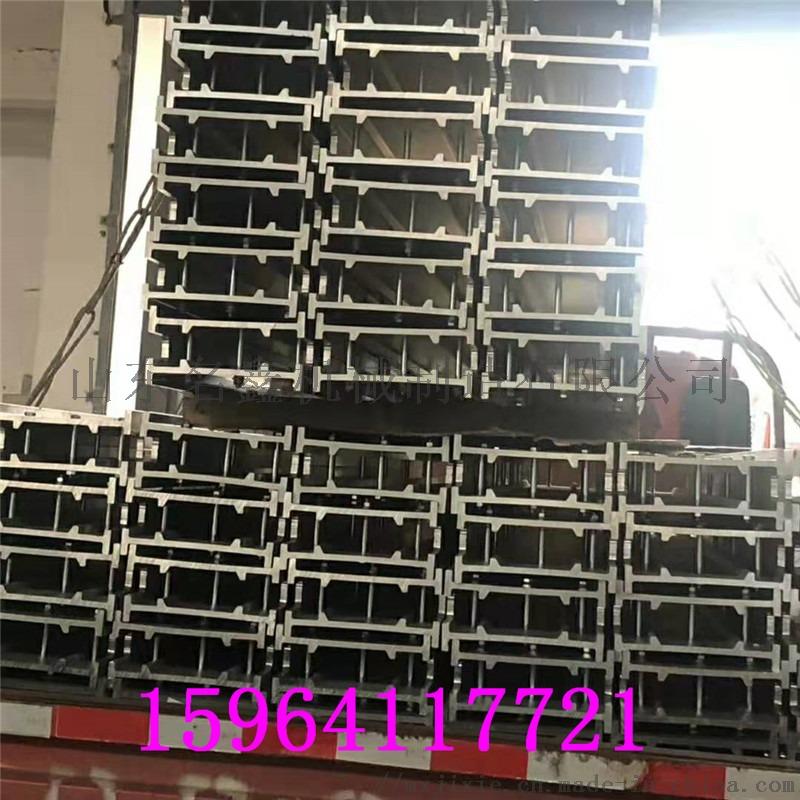 厂家直销矿用防爆 化机 传送带接头连接设备  化机109139042
