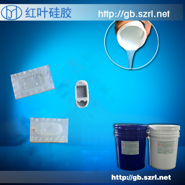 航天航空复合材料模具硅胶耐高温硅胶8008265