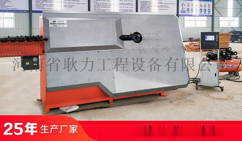 新疆自動鋼筋彎箍機廠家82073462