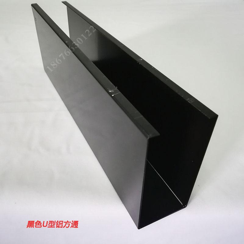 專業生產氟碳噴塗烤漆木紋門頭鋁方通784675855