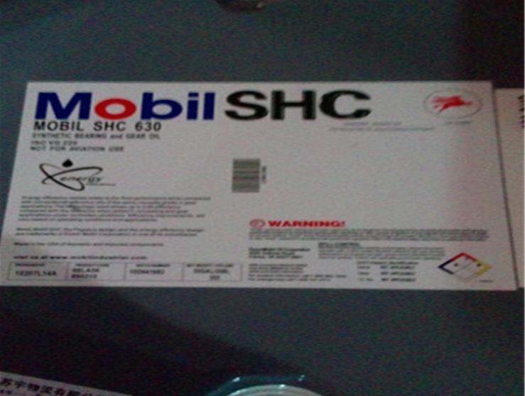 美孚shc632齿轮油mobil shc632【价格,厂家,求购,什么品牌好】-中国
