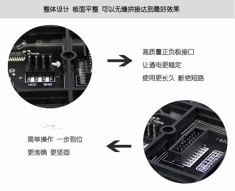 云南室内led电子屏 含结构控制卡安装调试80351325