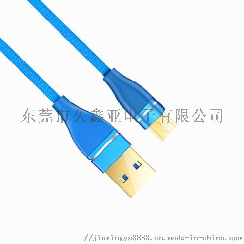 USB TO LIGHTNING CABLE WITH LONG TAIL TYPE-6.jpg