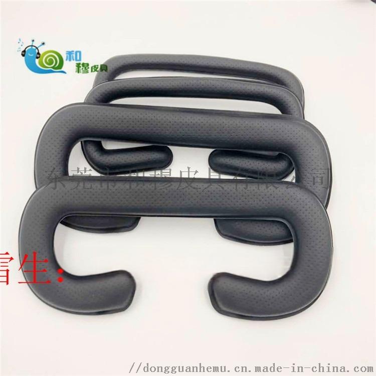 3D眼镜产品海绵附件 蛋白皮头条 电压背胶耳机海绵头条71025752