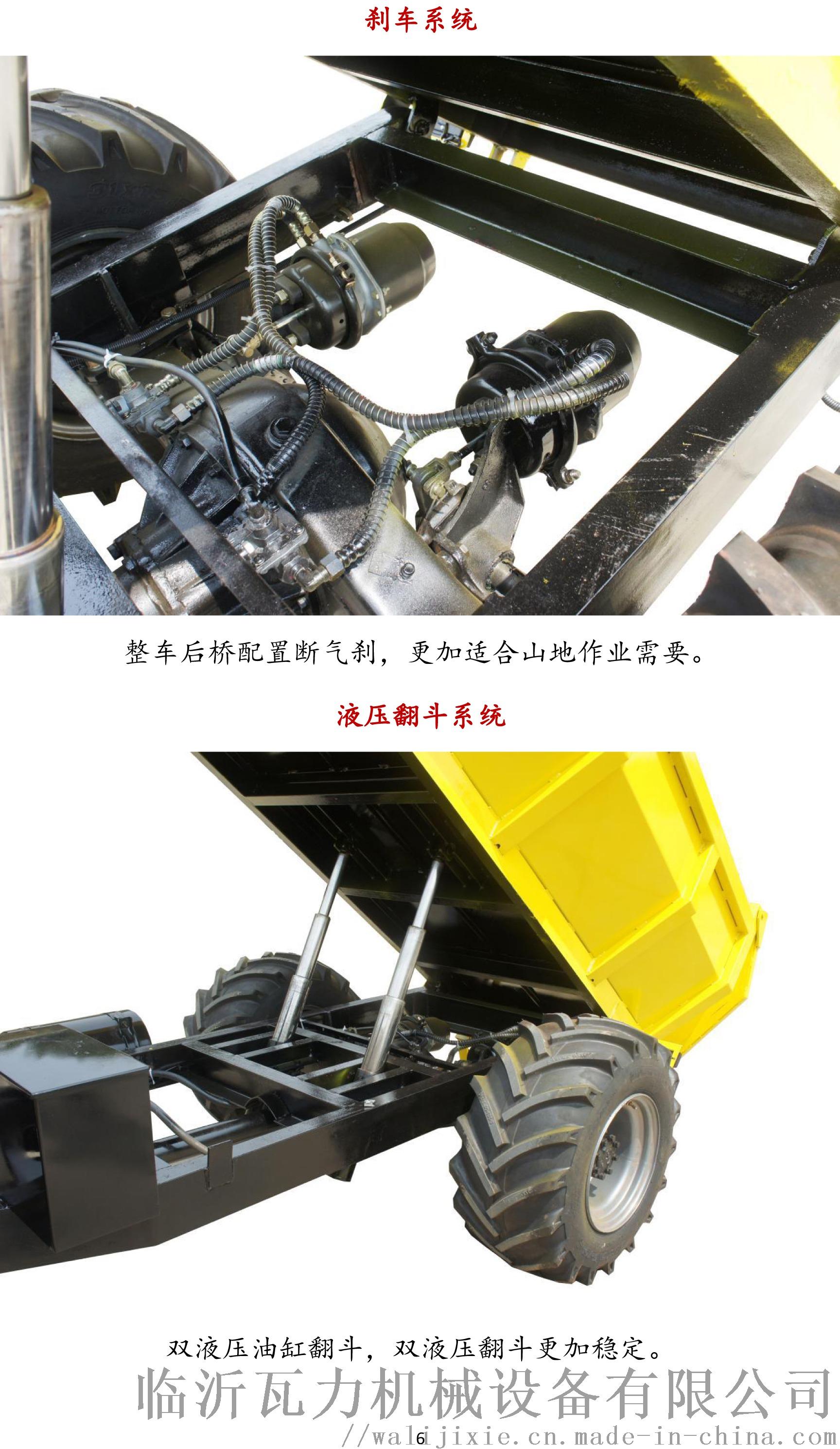 WNJ-254-4 (3).jpg