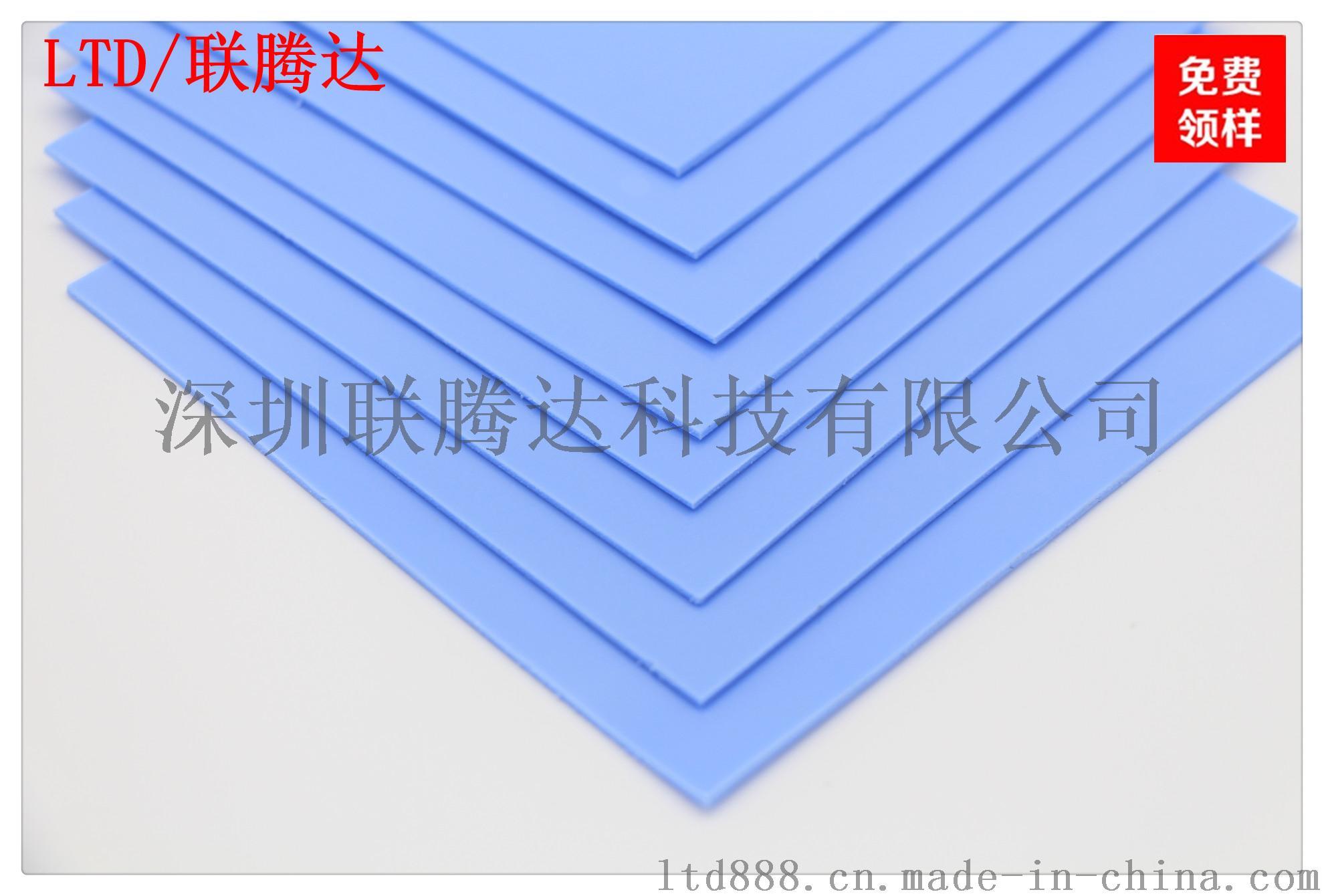 电器绝缘硅胶片 高导热硅胶片 新能源汽车硅胶片761937905