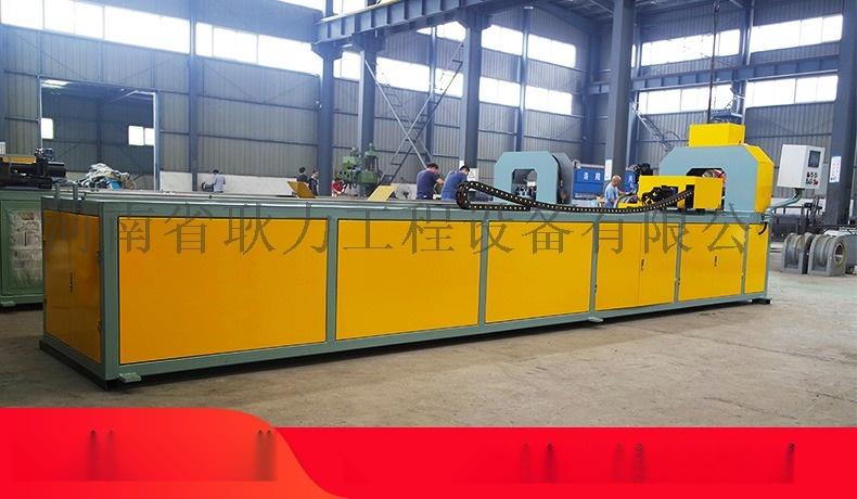 郑州小导管冲孔机厂家76449242