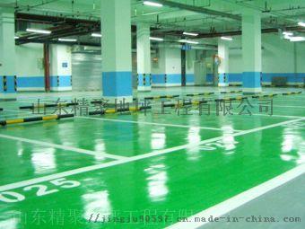 山东精聚环氧树脂地坪得到了客户的满意807630925