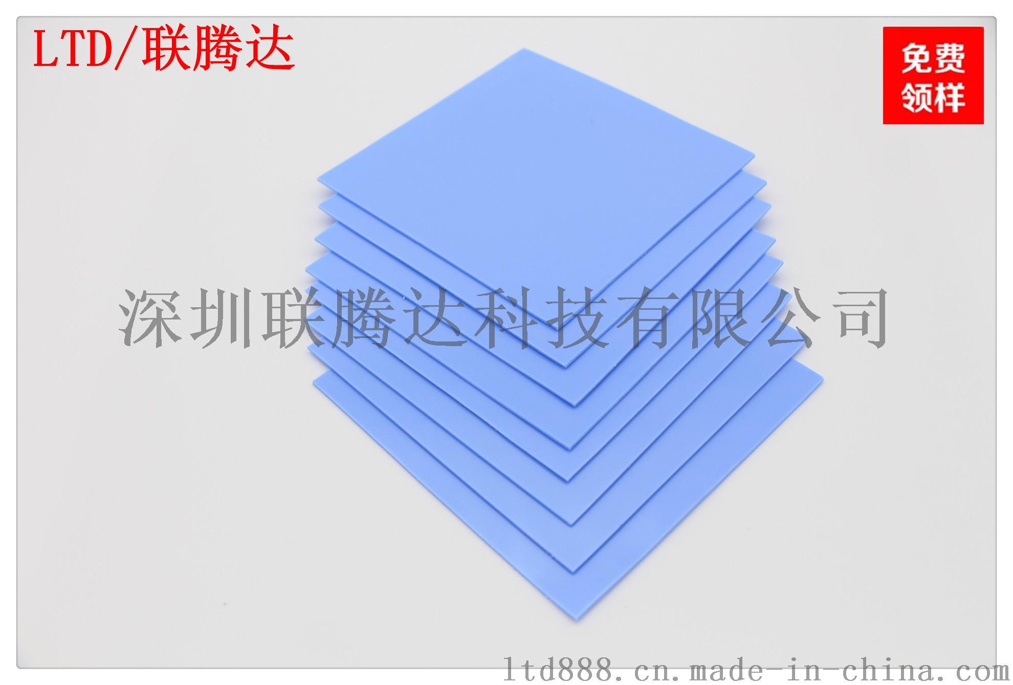 电器绝缘硅胶片 高导热硅胶片 新能源汽车硅胶片761937895