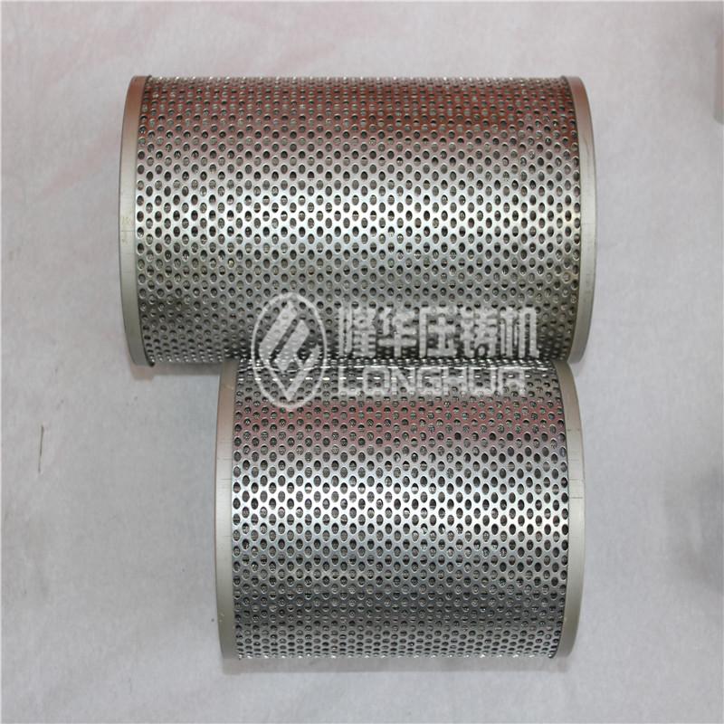 东洋 东芝 布勒 力劲 伊之密 压铸机配件 压铸耗材31605925