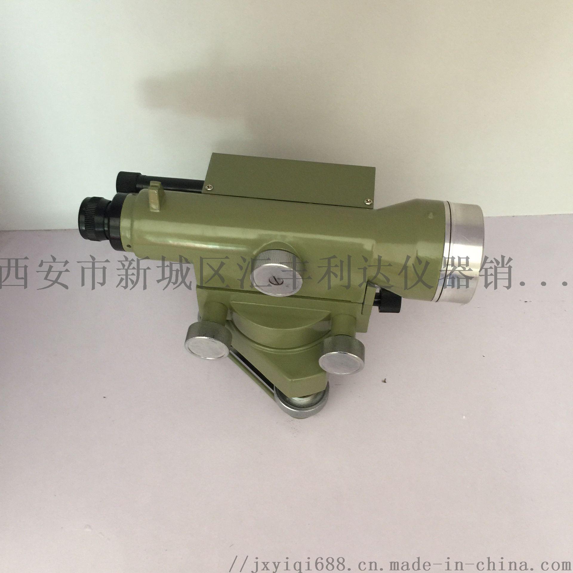 西安水准仪经纬仪全站仪垂准仪测绘仪器店809635825