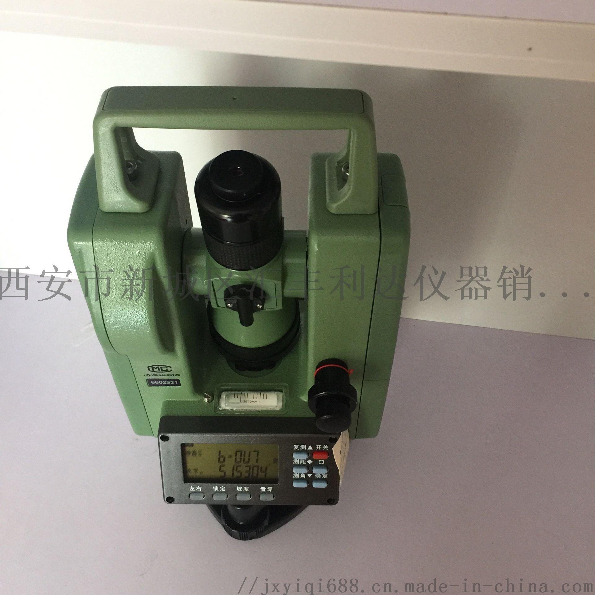 西安水准仪经纬仪全站仪垂准仪测绘仪器店809635845