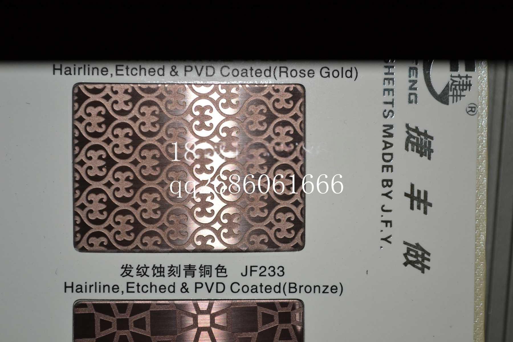 供应不锈钢管不锈钢表面处理7952685