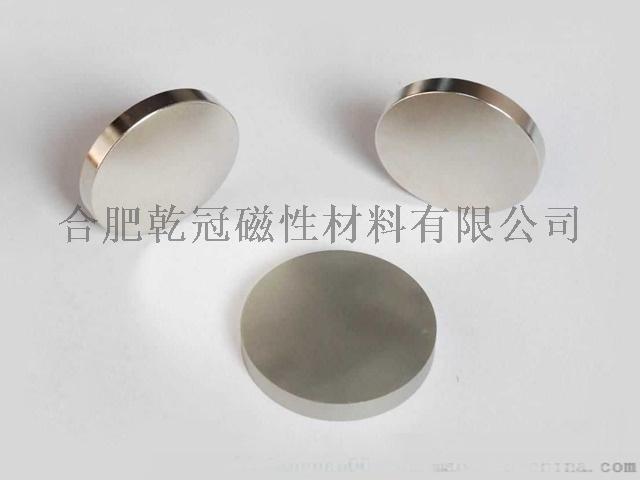 包装磁铁 单面磁铁 强磁铁 圆形磁铁105605495