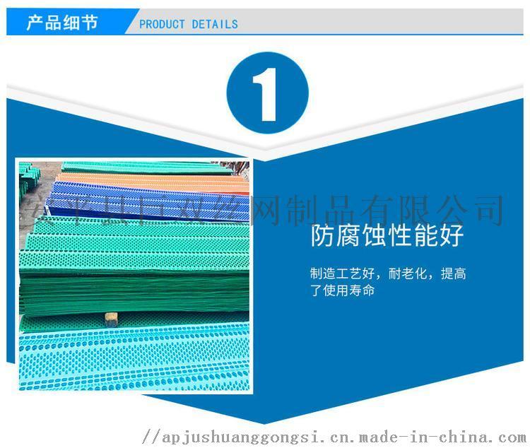 河北安平金属镀锌板防尘网99980822