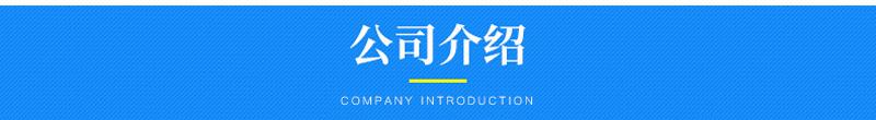 1-10公司介紹.jpg
