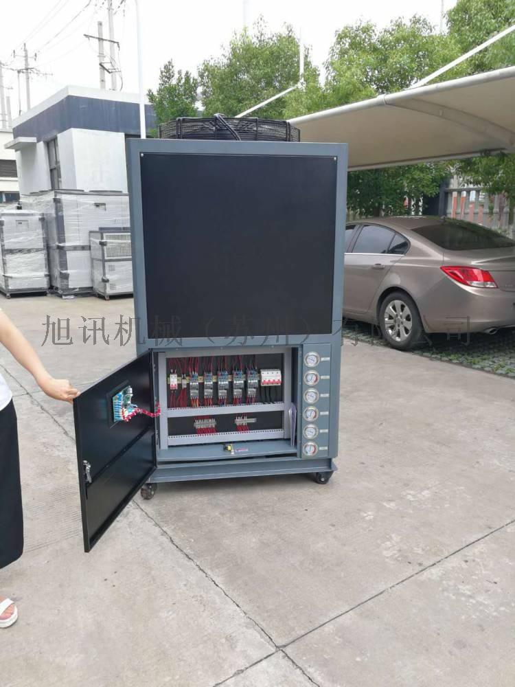 苏州试验机冷水机 实验室冷水机厂家142854545