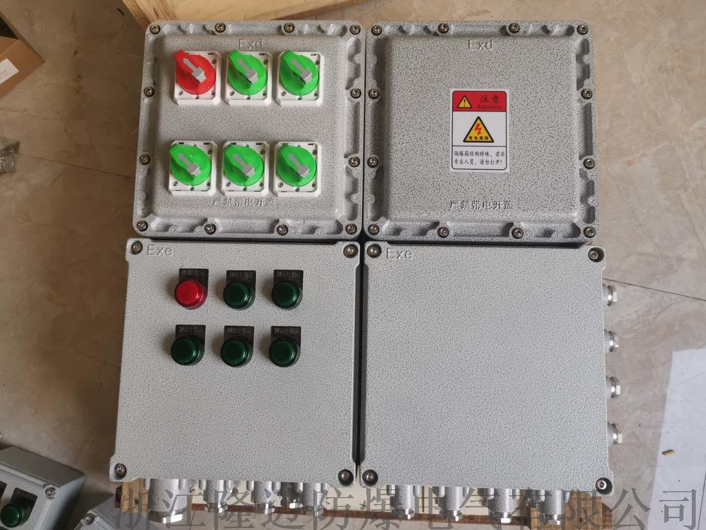 防爆动力配电箱ExdⅡCT4-铝合金(带防雨罩)953040785