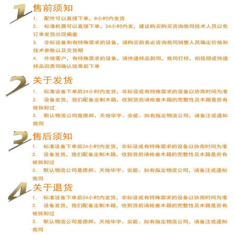 热熔胶点胶机手机支架保护套打胶机深圳厂家定制101218332