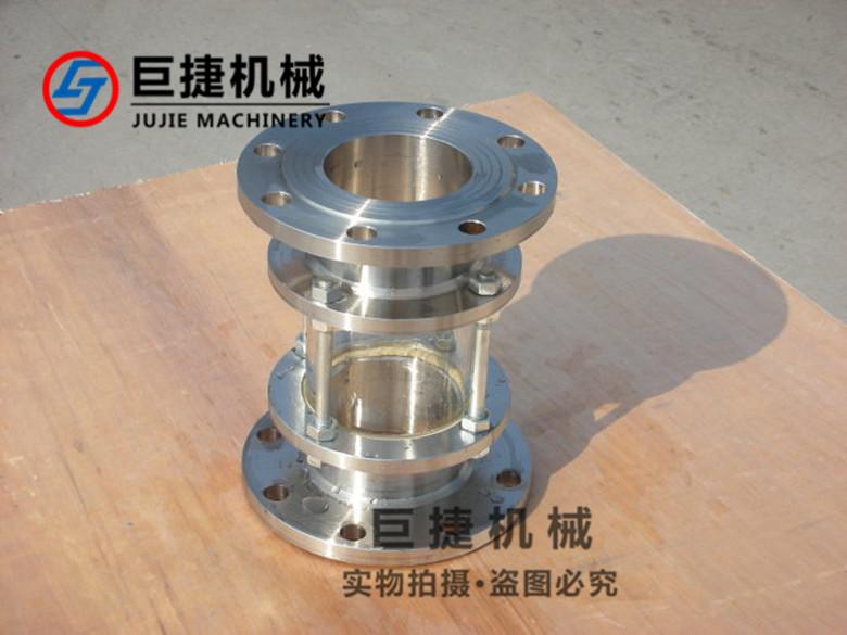 不锈钢法兰四通式管道视盅、三通视镜、衬氟视镜35554145