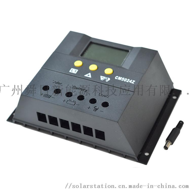 PWM太阳能控制器.jpg