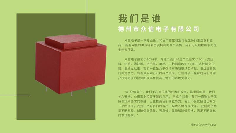 低频线性电源变压器  24V 60W可定制121416512