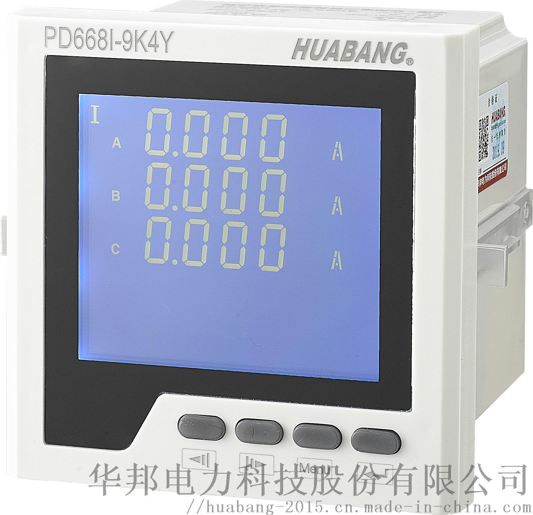 PD668I-9K4Y.jpg