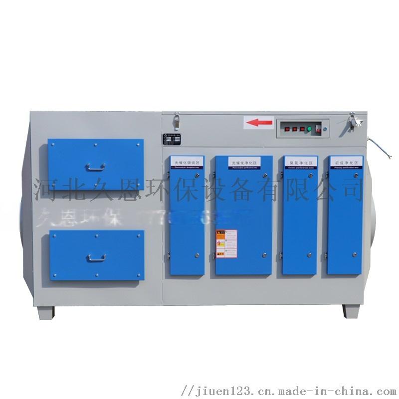 灵丘5000风量光氧活性炭一体机设备105826902