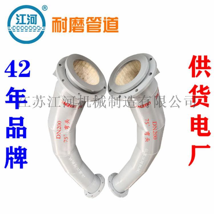 陶瓷管,陶瓷貼片耐磨管件,陶瓷複合管廠家直銷,江河929422275