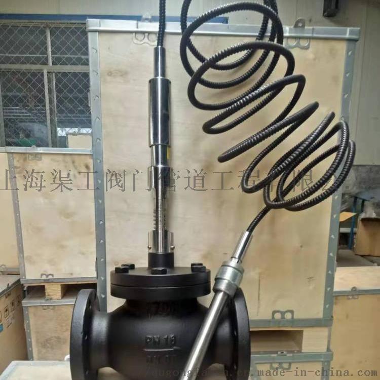 自力式调节阀_温度调节阀_ZZW自力式温度控制阀952952095