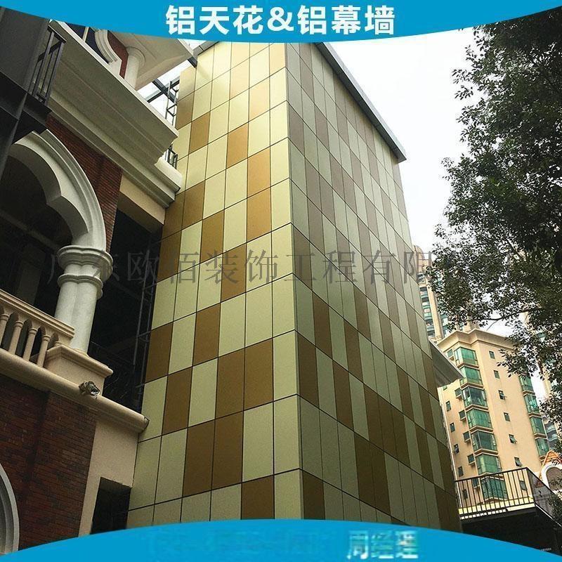 佛山外墙造型铝单板厂家 定制造型氟碳铝单板101553965