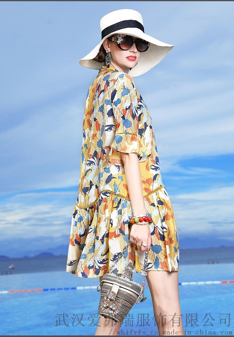 卡尼歐2020春五分袖寬鬆中長款裙子進貨要注意什麼893542905