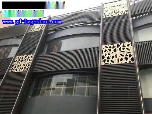 外墙铝方通 氟碳镂空铝单板 外墙穿孔铝单板.jpg