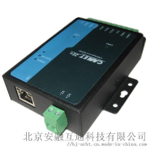 CAN以太网500x500 (2).jpg