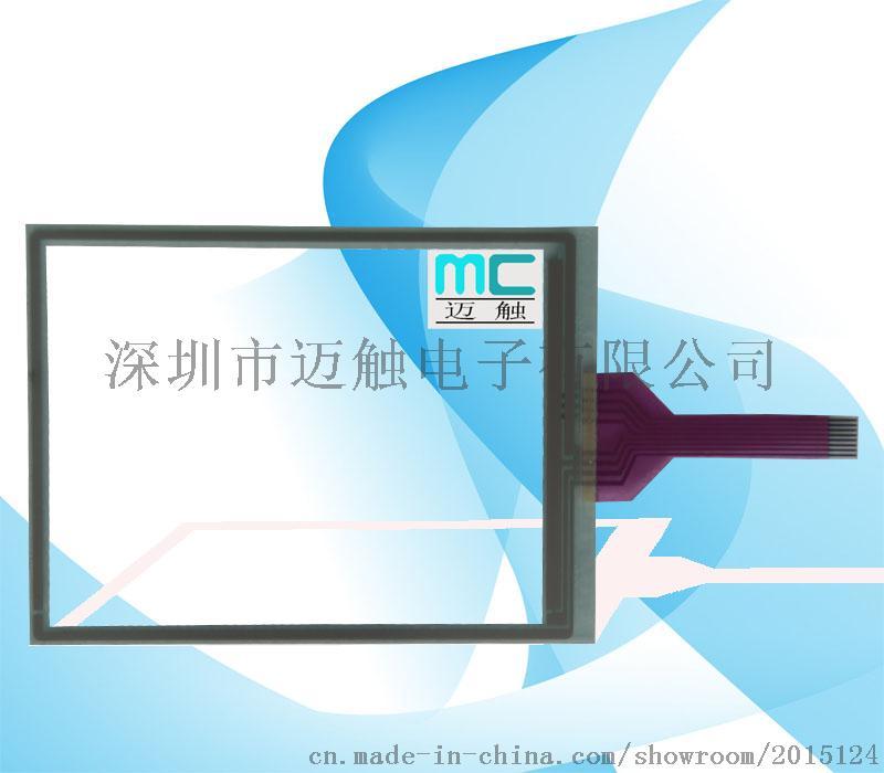 全新G 05701电阻式触摸屏 5.7寸8线触摸板768924165
