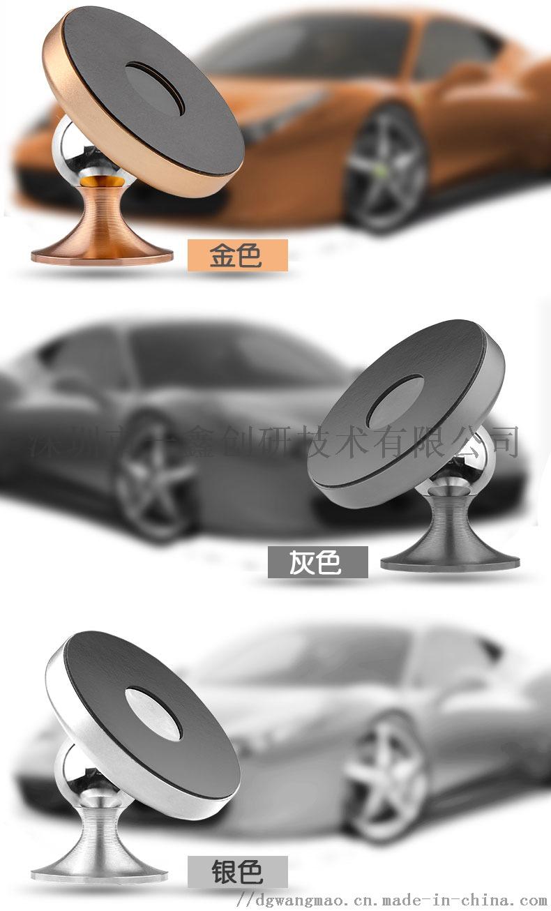 車載無線充電器手機無線充電器支架批發定製一鑫創研71973935