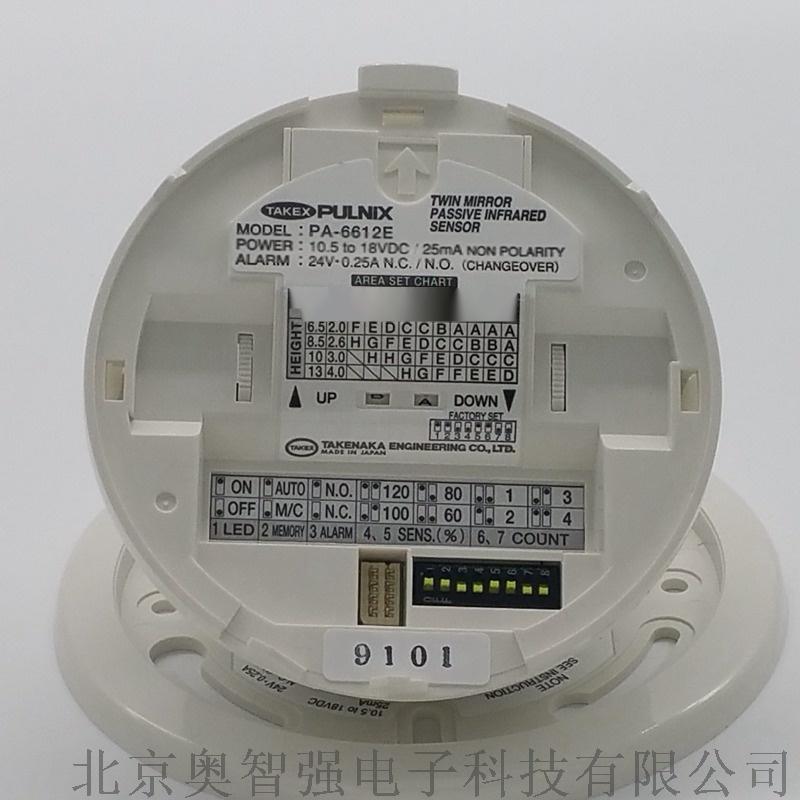 PA-6612E-8X8-3.jpg