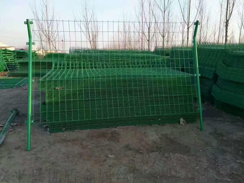 固原铁网围墙护栏绿色现货铁网围栏铁丝网护栏厂家77119385