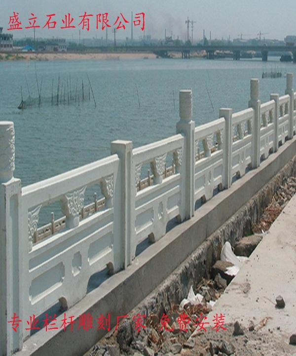 河边石雕护栏2